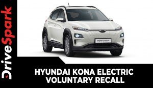 Hyundai Kona Electric Voluntary Recall | Here Are All The Details!