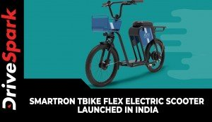 Smartron Tbike Flex Electric Scooter Launched In India | Prices, Specs, Range & Other Details