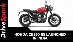 Honda CB350 RS Launched In India | Prices, Specs, Design, Features & All Other Details