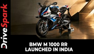 BMW M 1000 RR Launched In India | Price, Specs, Features & Other Details