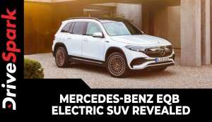 Mercedes-Benz EQB Electric SUV Revealed | The Latest Mercedes-Benz Electric Vehicle