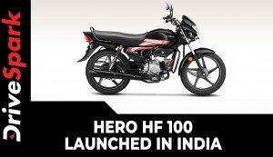 Hero HF 100 Launched In India | The Most Affordable Bike From The Brand