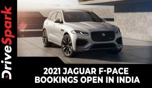 2021 Jaguar F-Pace Bookings Open In India | Specs, Features, Launch & Other Details