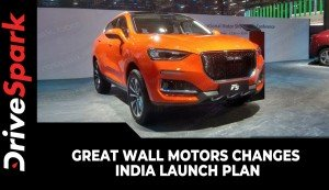Great Wall Motors Changes India Launch Plan | Here Are All The Details