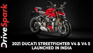 2021 Ducati Streetfighter V4 & V4 S Launched In India | The Most-Powerful Naked Bike In India