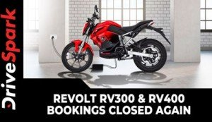 Revolt RV300 & RV400 Bookings Closed Again | To Expand Sales In New Cities Soon