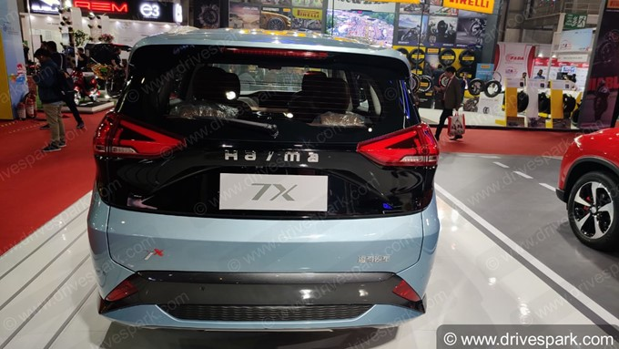 Haima 7X Photos