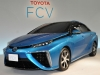 Toyota Unveil Their Futuristic Mirai Fuel Cell Vehicle