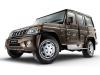 Mahindra Organises M Plus Mega Service Camp Personal Vehicles