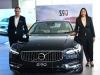Volvo First Dealership In Rajasthan Showroom Jaipur