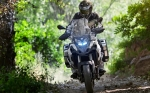 Benelli TRK 502 Adventure-Tourer Launched In India — Prices Start At Rs 5 Lakh