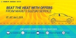 Maruti Suzuki Announces Free Summer Camp — Get Your Cars Summer Ready For Free!