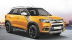 Maruti Suzuki Vitara Brezza Sport Edition Launched In India — Priced At Rs 7.98 Lakh