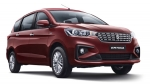 Maruti Suzuki Working On Electric Version OF The Ertiga MPV — Second EV After The Wagon R