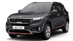 Kia Seltos Live Launch Updates: Specs, Features, Variants, Prices & Other Details