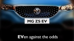 MG eZS Teased Ahead Of India-Launch Next Year: To Rival The Hyundai Kona EV