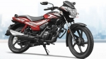 TVS Star City+ BS6 Commuter Motorcycle Launched In India: Prices Start At Rs 62,034