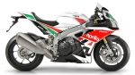 Aprilia RSV4 1000 RR, Tuono RR 1100 Misano Editions Unveiled: Details