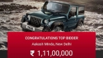 First New Mahindra Thar Auctioned At Rs 1.1 Crore: Here's The Speciality Of No.1 Thar