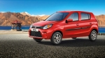 Maruti Suzuki Smart Finance Now Available For Arena Customers: Here Are All Details