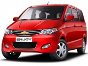 Chevrolet Vehicles Price Hike From June