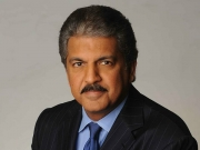 Anand Mahindra Becomes Museum Trustee