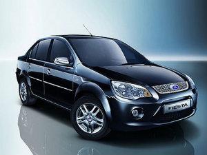 Ford Fiesta Used Car Price In Kerala