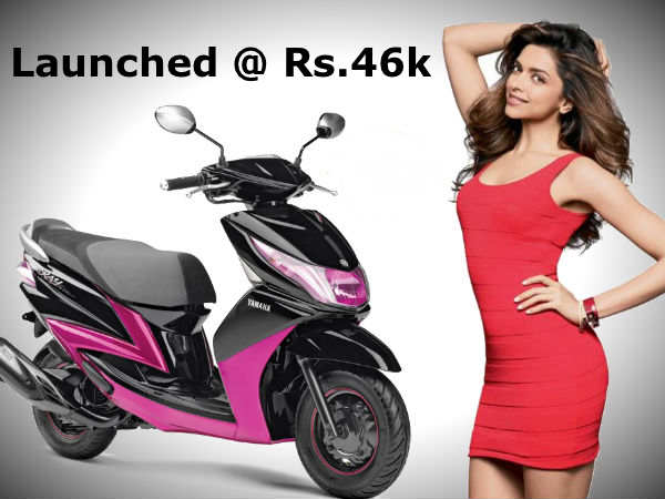 Its Rs.46 K For The Yamaha Ray