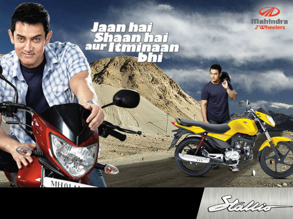 Aamir Khan's Bike In Talaash
