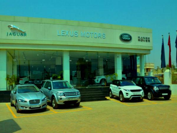 Jaguar Land Rover Showroom In Bhubaneshwar Drivespark News