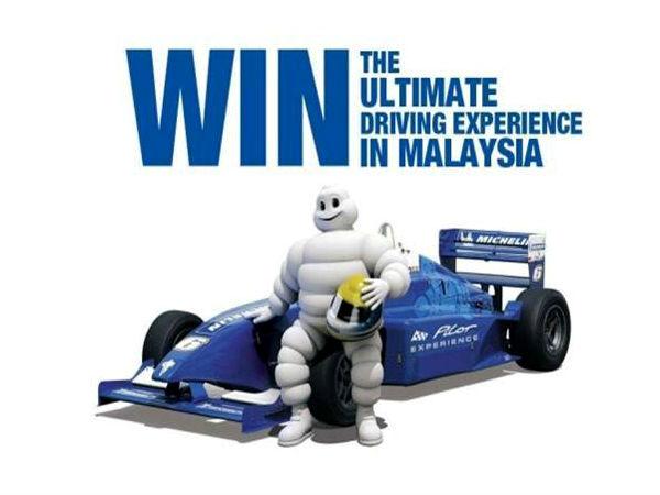 all utauloids lucky malaysian - photo #16