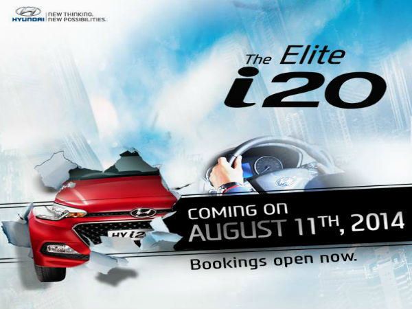 hyundai elite i20 india launch