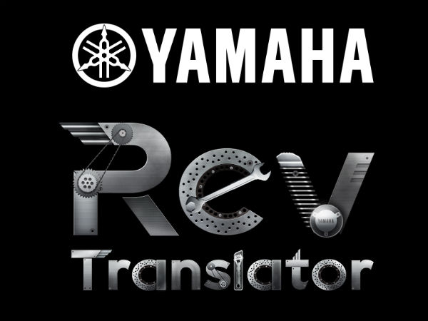 yamaha revtranslator india
