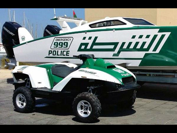 dubai police vehicle quadskis
