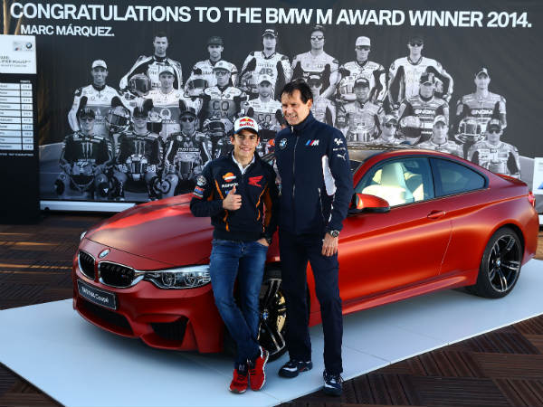 bmw m4 special gift