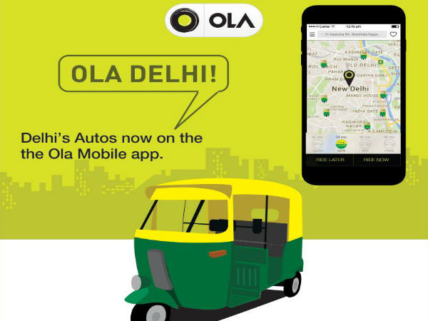 ola convenience charge