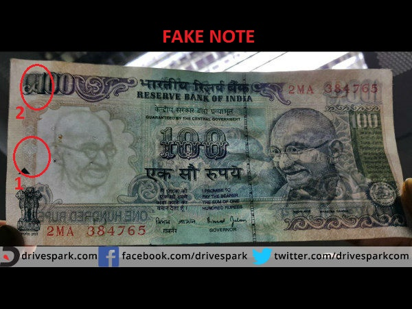 Fake Currency: