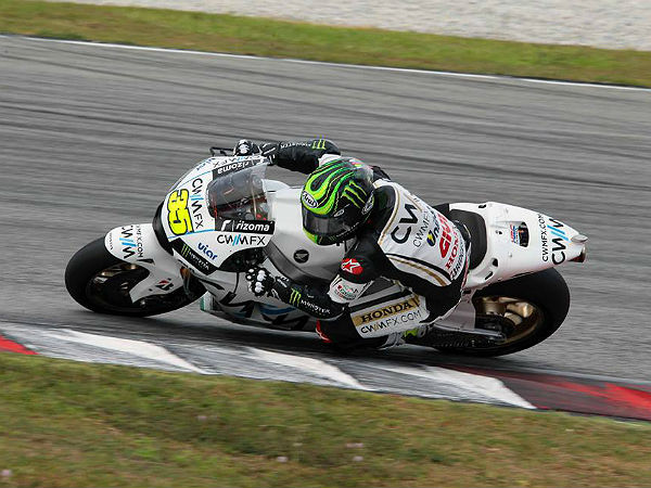 second sepang test