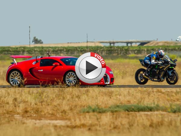 kawasaki h2r vs bugatti veyron the ultimate drag race drivespark. Black Bedroom Furniture Sets. Home Design Ideas