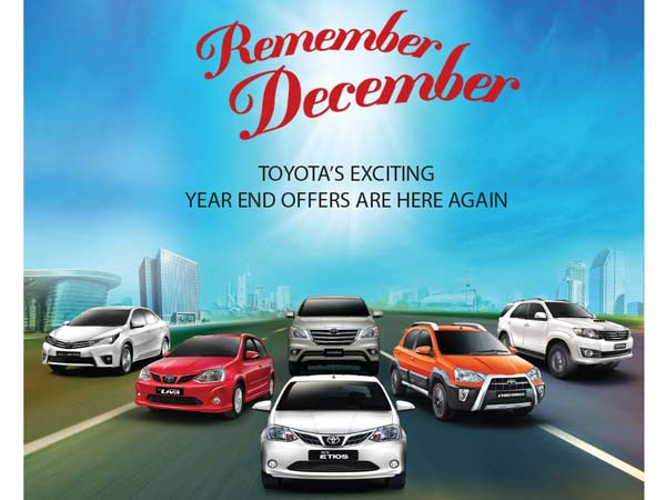 toyota remember december offer