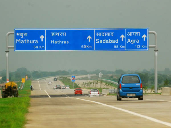 yamuna expressway for sale