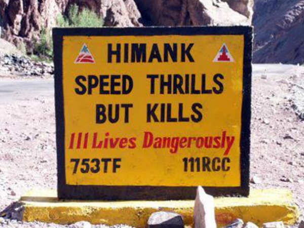 essay writing on speed thrills but kills Express urself about me speed thrills but kills 10 may advertisements.