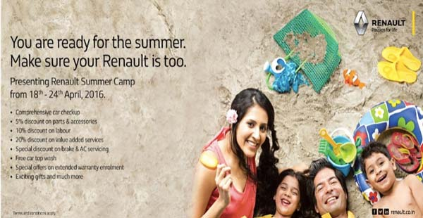 renault india summer camp