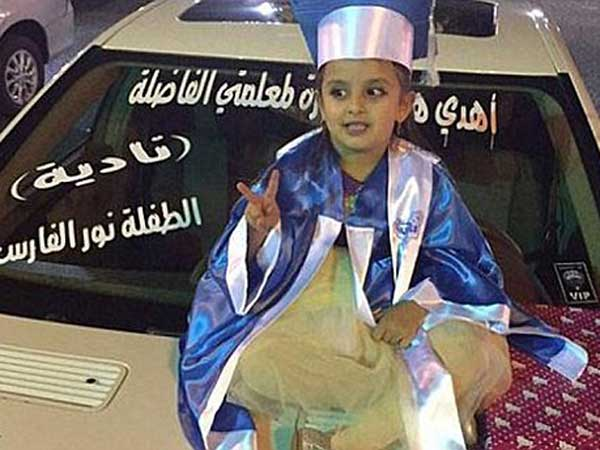 kuwaiti girl gifts mercedes benz to teacher