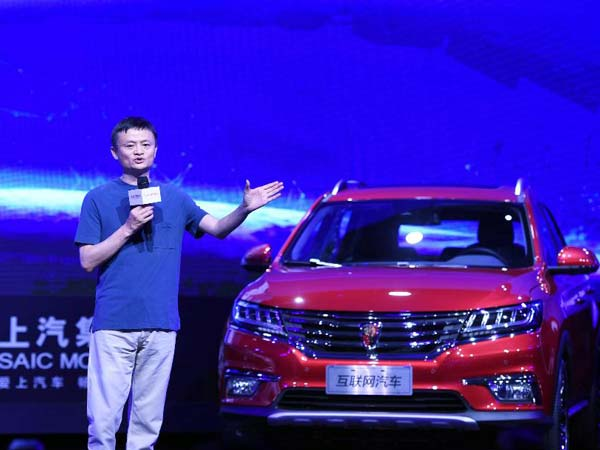 Alibaba Group Launches 'RX5' OS Based Internet Connected Car