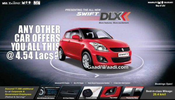 maruti swift dlx edition