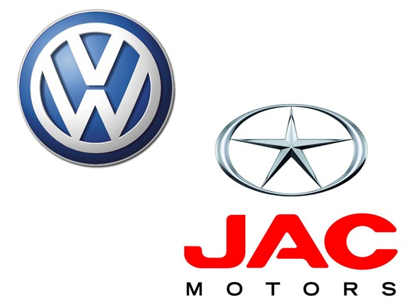 Volkswagen On A New Venture With China's JAC Motor
