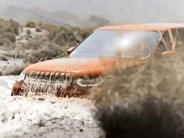 2017 Land Rover Discovery Pictures Accidently Revealed