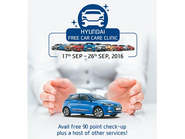 hyundai free car care clinic