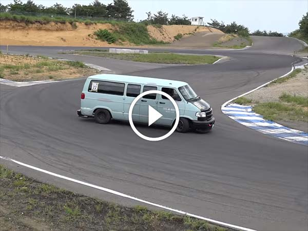 Dodge Van Drifting Is Actually A Thing And It Looks Damn Cool